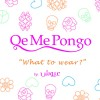 QeMePongo Amazing Collection