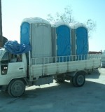 Portable Toilets Created By  Posted By Beam Construction