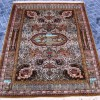 Qatar Collections: Silk Old Persian Multi Stories