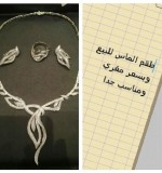 Real Diamond Jewellery Sets Created By  Posted By Al Sough Jewelry