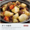sizzling hot pot qatar
