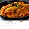 Braised Eggplant with Garlic Sauce Created By  Posted By Royal Bafilyon Restaurant聚龍阁
