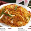 Vegetable Fried Noodles Created By  Posted By Royal Bafilyon Restaurant聚龍阁