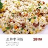 Beef Fried Rice Created By  Posted By Royal Bafilyon Restaurant聚龍阁