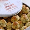 Pistachio Maamoul Created By  Posted By Semiramis