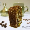 Chocolate Coffee Turkish Delight Created By  Posted By Sukar Qasab