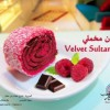 Velvet Sultan Turkish Delight Created By  Posted By Sukar Qasab