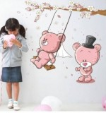 Bear Wall Sticker Created By  Posted By Wall Art