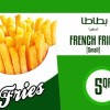 French Fries Created By  Posted By Gulf Broasted Chicken