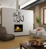 Islamic Art 3 Created By  Posted By Big N Small Wall Decals
