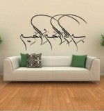 Islamic Art 4 Created By  Posted By Big N Small Wall Decals