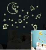 Alien Life Created By  Posted By Big N Small Wall Decals