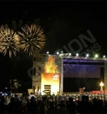 15th Asian Games Lighting Ceremony Created By  Posted By Qatar Vision