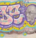 Spain Banknote Art Created By Sdeho Posted By Sdeho Original Finest Banknotes Art