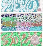 Afghanistan Banknote Painting Created By Sdého Posted By Sdeho Original Finest Banknotes Art