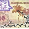Belarus Banknote Art Created By Sdého Posted By Sdeho Original Finest Banknotes Art