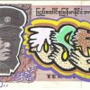 Burma Banknote Painting Created By Sdého Posted By Sdeho Original Finest Banknotes Art