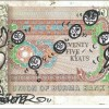 Burma Banknote Art Created By Sdého Posted By Sdeho Original Finest Banknotes Art