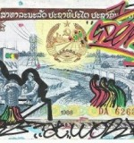 Laos Banknote Art Created By Sdého Posted By Sdeho Original Finest Banknotes Art