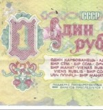 Russia Banknote Painting Created By Sdého Posted By Sdeho Original Finest Banknotes Art