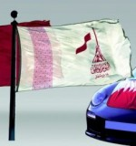 Qatar National Day Flag Created By Omar Blawni Posted By Blawni Events