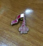 Qatar National Day Gift Created By Omar Blawni Posted By Blawni Events