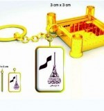 Castle Keychain Created By Omar Blawni Posted By Blawni Events