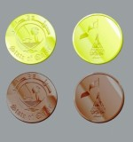 Qatar National Day Coins Created By Omar Blawni Posted By Blawni Events