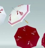 Qatar National Day Umbrella Created By Omar Blawni Posted By Blawni Events