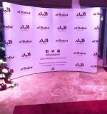AlBalad Qatar Event Created By  Posted By Ya Hala Events