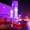 Eid Laser Shows Created By  Posted By Ya Hala Events