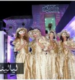 Hostess organized by YA HALA EVENTS Created By  Posted By Ya Hala Events