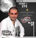 Shady El Basha Event Created By  Posted By Ya Hala Events