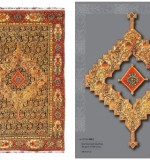 INVESTMENT COLLECTABLE RUGS LOT NO. 00015 SENEH F( COLLECTABLE ITEM ) ROM NORTH WEST PERSIA 4TH QUARTER OF 19TH CENTURY 198 X 137 CM Created By Sameyeh Posted By Sh.Sameyeh Pte Ltd