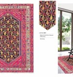 Antique Carpet Created By Sameyeh Posted By Sh.Sameyeh Pte Ltd