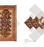 collectable Antique Rugs Lot No. 16261  Ghshgai form south Persia 2nd quarter of 20 th century. 254 x 148 cm Created By Sameyeh Posted By Sh.Sameyeh Pte Ltd