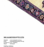 front page of 4 th oriental rugs catalogue from sh.sameyeh pte ltd company  in singapore . Created By Sameyeh Posted By Sh.Sameyeh Pte Ltd