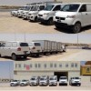 Pick And Drop Vans Created By Pick And Drop Qatar Posted By Pick & Drop Delivery Services