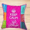 Keep Calm cushion cover Created By Cosy Corner Posted By Cosy Corner