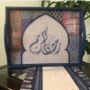 Ramadan Tray Created By  Posted By Cosy Corner