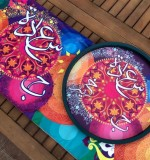 Table Runners Created By  Posted By Cosy Corner