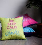 Keep Calm Decor Created By  Posted By Cosy Corner