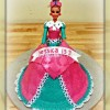 Qatar Collections: Princess Cake