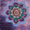 Mandala with poetry Created By  Posted By Ghada
