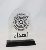 Sadd Sports Club Created By Eyad Posted By Souvenir