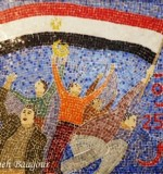 Egypt Mosaic Created By  Posted By Mosaic Artist Amneh baagour