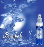 Barakah Class Air Freshener Created By Al-Haramain Perfumes Posted By Alharamain Perfumes