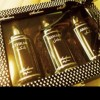 Athkar Perfume Gift Set Created By Sadeen Posted By Sadeen Perfumes