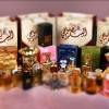 Gulf House Perfumes Created By Gulf House Perfumes Posted By Khaleeji Perfume House