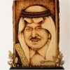 Prince Nayef Created By Abdelwahab Ben Mahdi Posted By Wahooob500